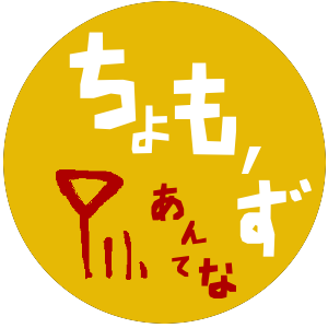 chomo_logo